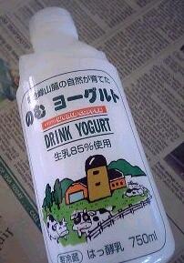 1017.nomuyo-guruto.dozen.ren.jpg